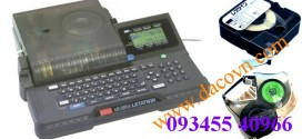 Máy in đầu cốt LM-380A, Máy in đầu cốt Letatwin MAX LM-380A